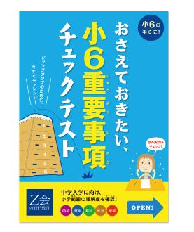 f:id:furusatonouzei091:20190522224738p:plain