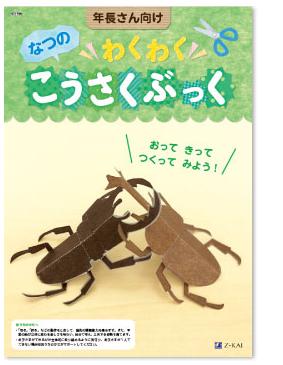 f:id:furusatonouzei091:20190529091508p:plain