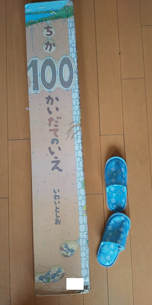 f:id:furusatonouzei091:20190703124846j:plain