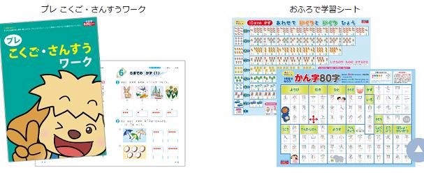 f:id:furusatonouzei091:20190830233421p:plain
