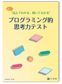 f:id:furusatonouzei091:20190902224729p:plain