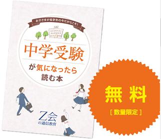 f:id:furusatonouzei091:20190902224839p:plain