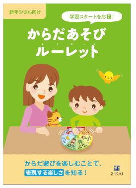 f:id:furusatonouzei091:20191110234122p:plain