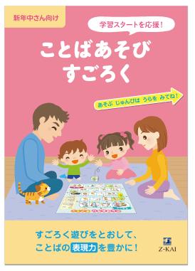 f:id:furusatonouzei091:20191110234315p:plain