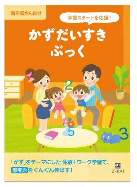 f:id:furusatonouzei091:20191110234435p:plain