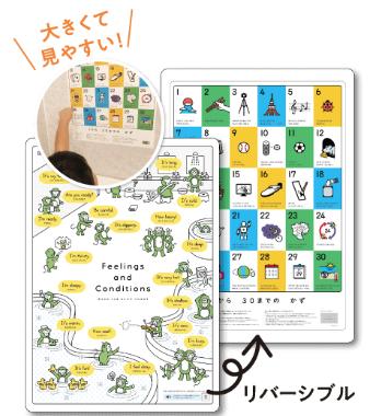 f:id:furusatonouzei091:20191113122436p:plain