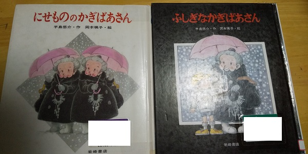 f:id:furusatonouzei091:20191116174902j:plain