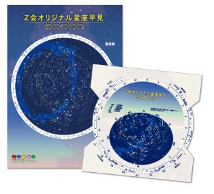 f:id:furusatonouzei091:20191127065541p:plain
