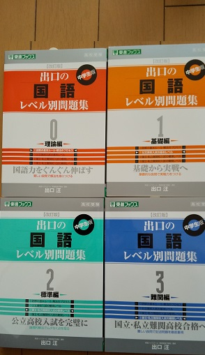 f:id:furusatonouzei091:20191208103508j:plain