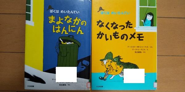 f:id:furusatonouzei091:20191219130359j:plain