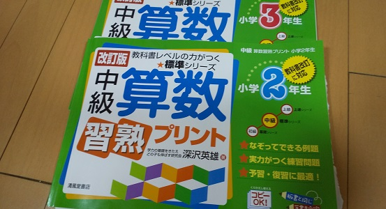 f:id:furusatonouzei091:20200112210233j:plain