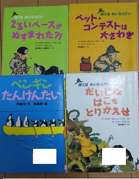 f:id:furusatonouzei091:20200125155925j:plain