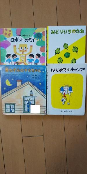 f:id:furusatonouzei091:20200301090833j:plain