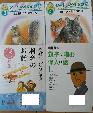 f:id:furusatonouzei091:20200315003134j:plain