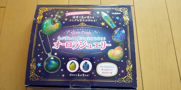 f:id:furusatonouzei091:20200327082405j:plain