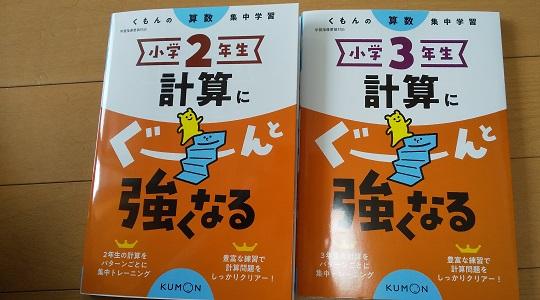 f:id:furusatonouzei091:20200520115541j:plain