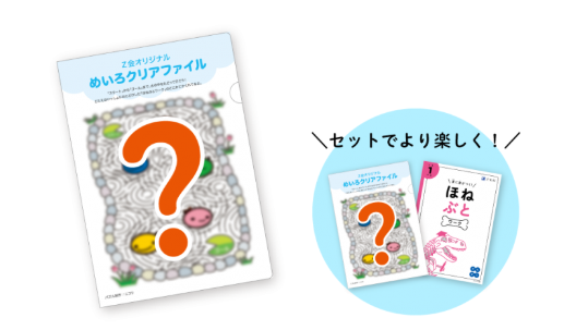 f:id:furusatonouzei091:20200525232530p:plain