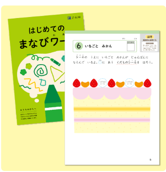 f:id:furusatonouzei091:20200611232026p:plain