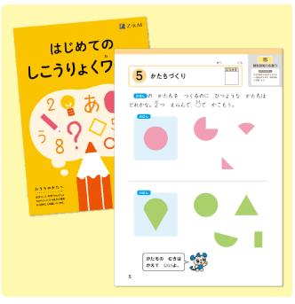 f:id:furusatonouzei091:20200611232159p:plain