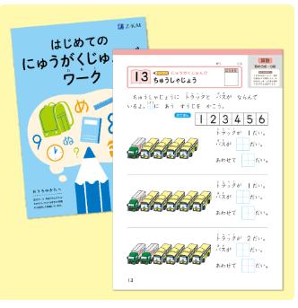 f:id:furusatonouzei091:20200611232324p:plain