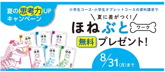 f:id:furusatonouzei091:20200713142647p:plain