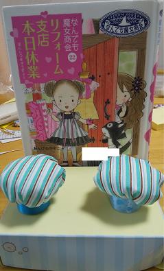f:id:furusatonouzei091:20200829094118p:plain