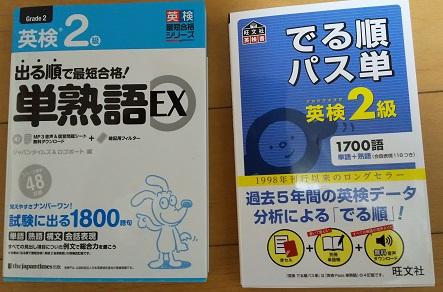f:id:furusatonouzei091:20201128063018j:plain