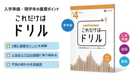 f:id:furusatonouzei091:20201210233214p:plain