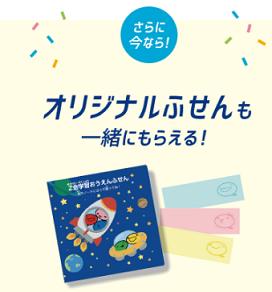 f:id:furusatonouzei091:20201210233355p:plain