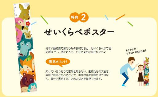 f:id:furusatonouzei091:20210106114228p:plain