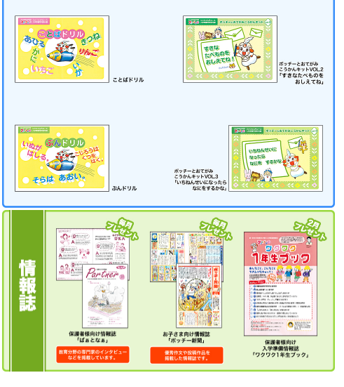 f:id:furusatonouzei091:20210109064356p:plain
