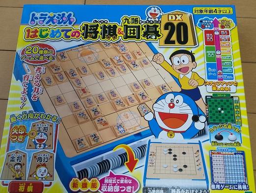 f:id:furusatonouzei091:20210221143915j:plain