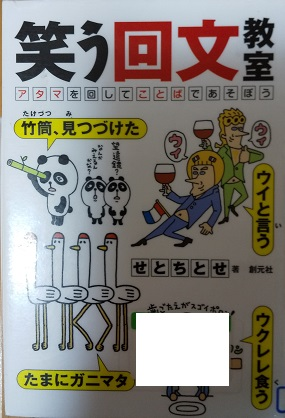 f:id:furusatonouzei091:20210531200114j:plain