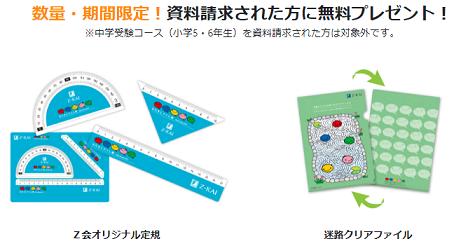 f:id:furusatonouzei091:20210903164809p:plain