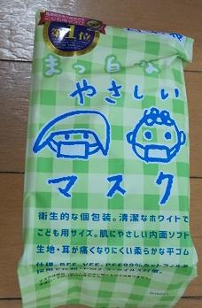 f:id:furusatonouzei091:20210907163633j:plain