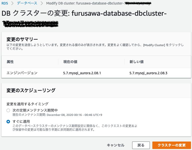 f:id:furusax0621:20201201232941p:plain