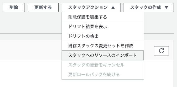 f:id:furusax0621:20201201233902p:plain