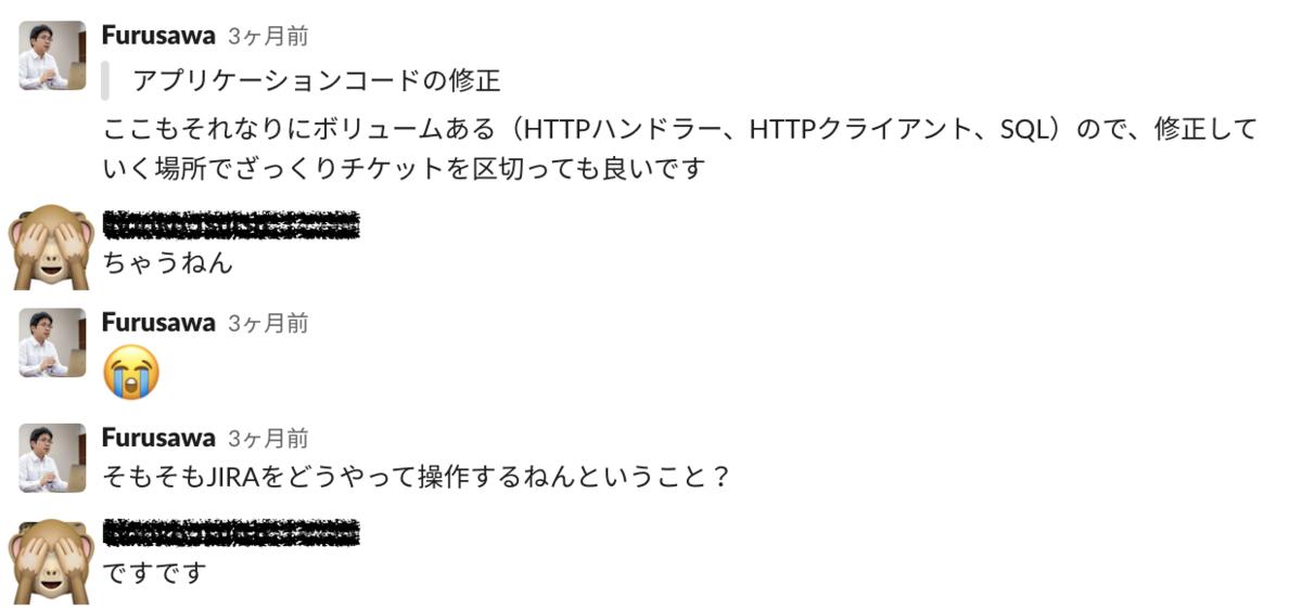 f:id:furusax0621:20201209001622p:plain