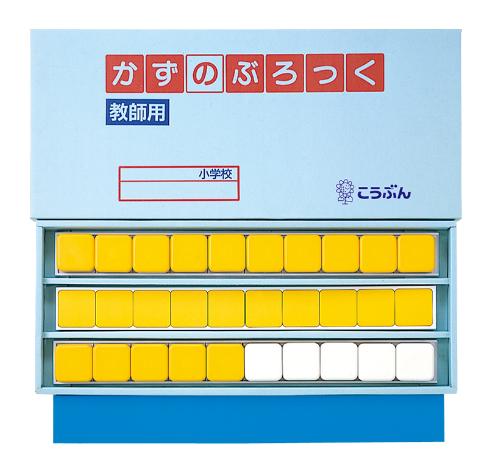 f:id:furuta-yutaro-jocv:20170205012353p:plain