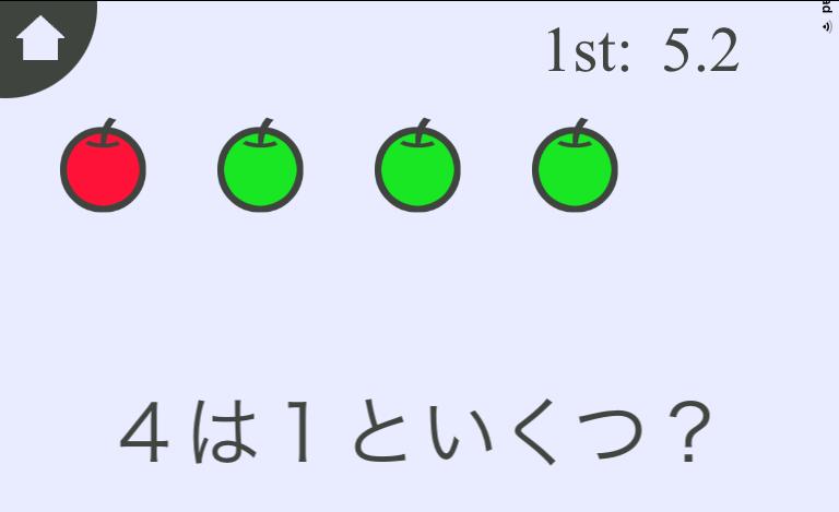 f:id:furuta-yutaro-jocv:20170205015802p:plain