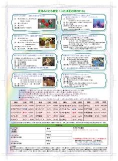 f:id:furutadrum:20160715080455j:plain