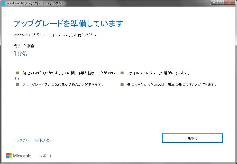 f:id:furutakeru:20160728000559p:plain