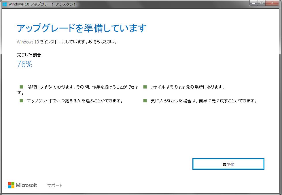 f:id:furutakeru:20160728001101p:plain