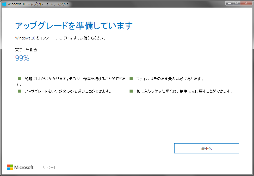 f:id:furutakeru:20160728101457p:plain
