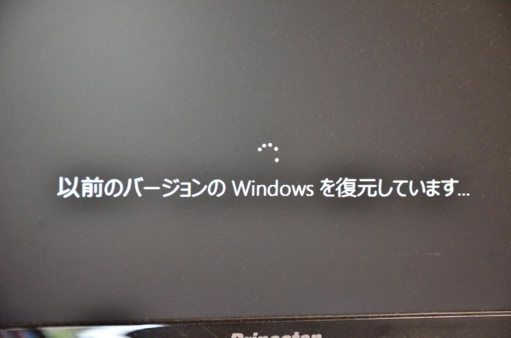 f:id:furutakeru:20160729132008j:plain
