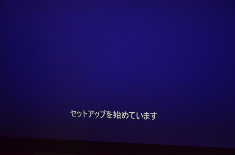 f:id:furutakeru:20160731154456j:plain