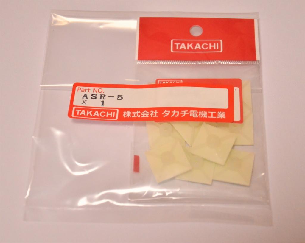 f:id:furutakeru:20160818010912j:plain