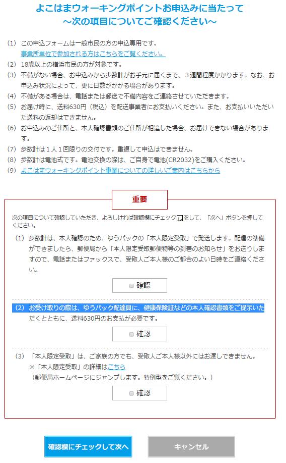 f:id:furutakeru:20160913125400p:plain