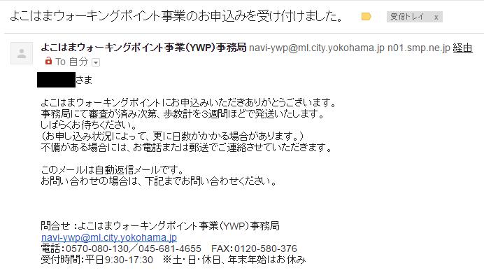f:id:furutakeru:20160913125903p:plain