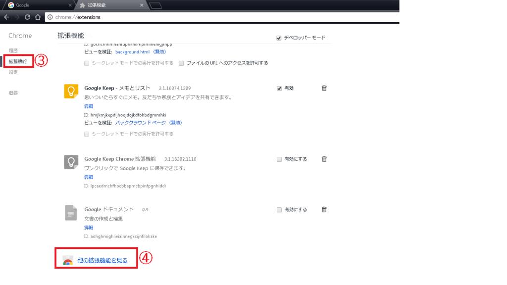 f:id:furutakeru:20160926122156p:plain